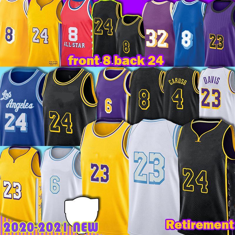 لوس 23 أنجلوس كرة السلة جيرسي أنتوني 3 ديفيس اليكس 4 كاروسو LBJ أسود مامبا تالين 5 هورتون تاكر الفانيلة كلية الشباب كريميلو