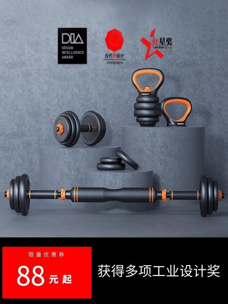 Dumbbell Men's Fitness Barbell Barbbell Combinaison Ensemble de muscles de musculation