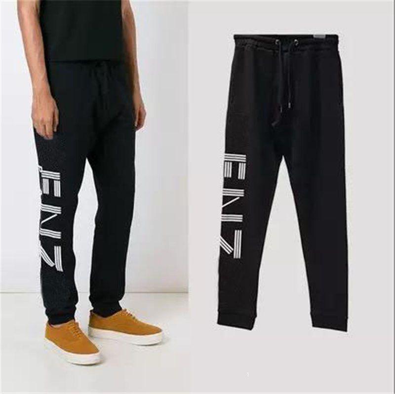 2020 망 디자이너 바지 조깅 패션 힙합 조깅 바지 스타일 캐주얼 럭스 바지 바지 남성 스포츠 바지 sportwear