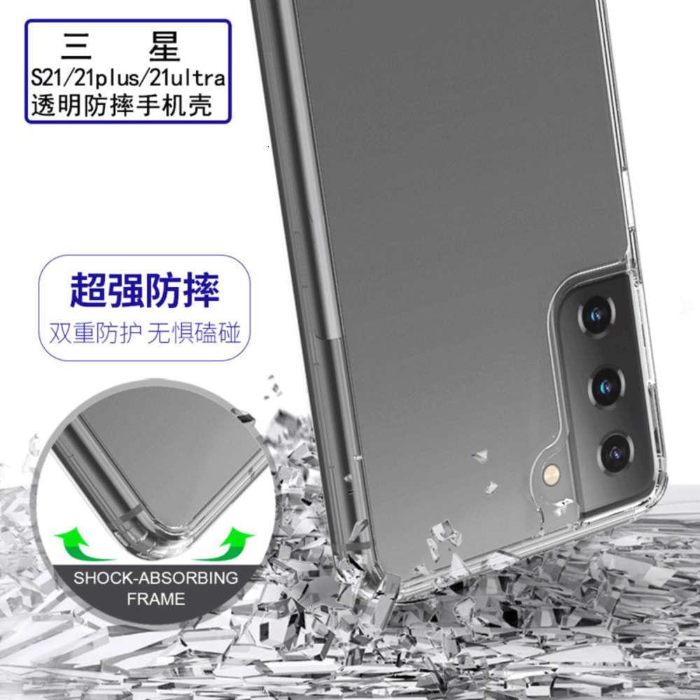 S21Plus Mobile S21 Applicable Phone à un boîtier de protection contre les chutes transparentes, S21ULTRA ALL INCLUSIVE ACRYLIC CASE