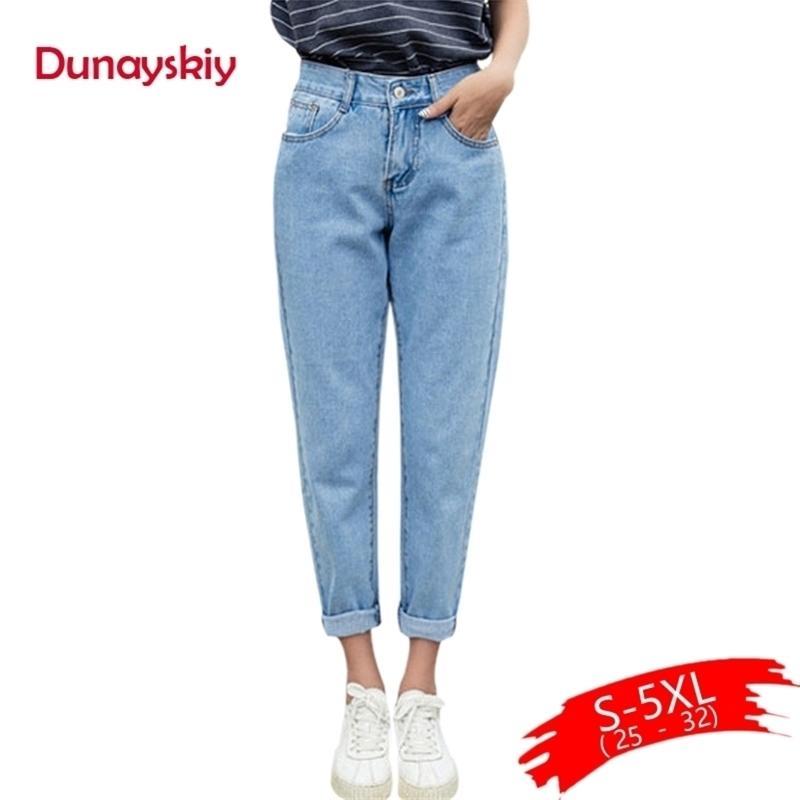 Dunayskiy Autumn Jeans Mujeres Moda Azul Azul Cintura Alta Limitada Jeans Pantalones Harem Pantalones Pantalones Boyfriend Jeans Para Mujeres 210203