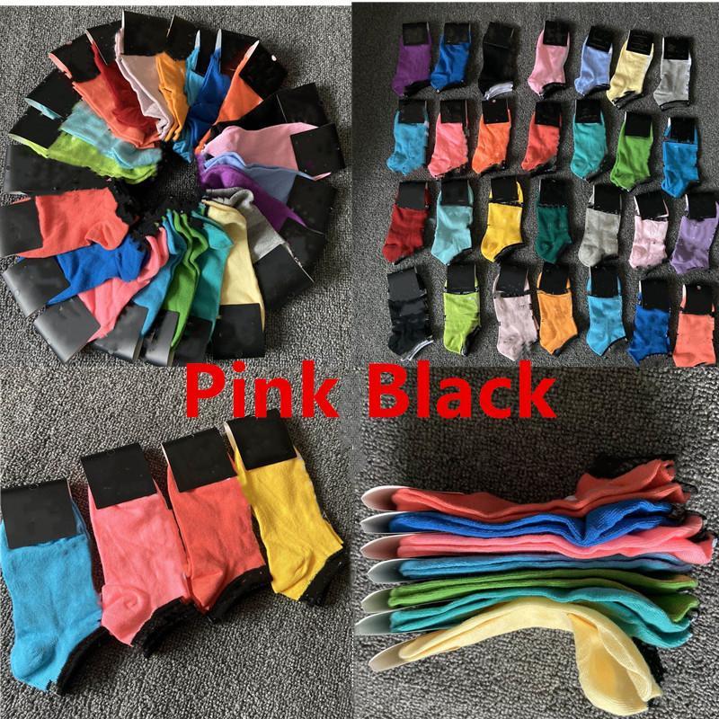 Sıcak Satış Ayak Bileği Çorap Pembe U Bir Erkek Kadın Çorap Erkek Kızın Kısa Çorap Açık Havada Spor Basketbol Amigo Çorap Çorap Çok Renkli Pamuk