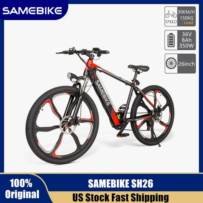 USA stock my-sm26 48v 350w 26-дюймовый велосипед Power Assip 30 км / ч 80 км пробег ЖК-дисплей алюминиевый электрический горный велосипед