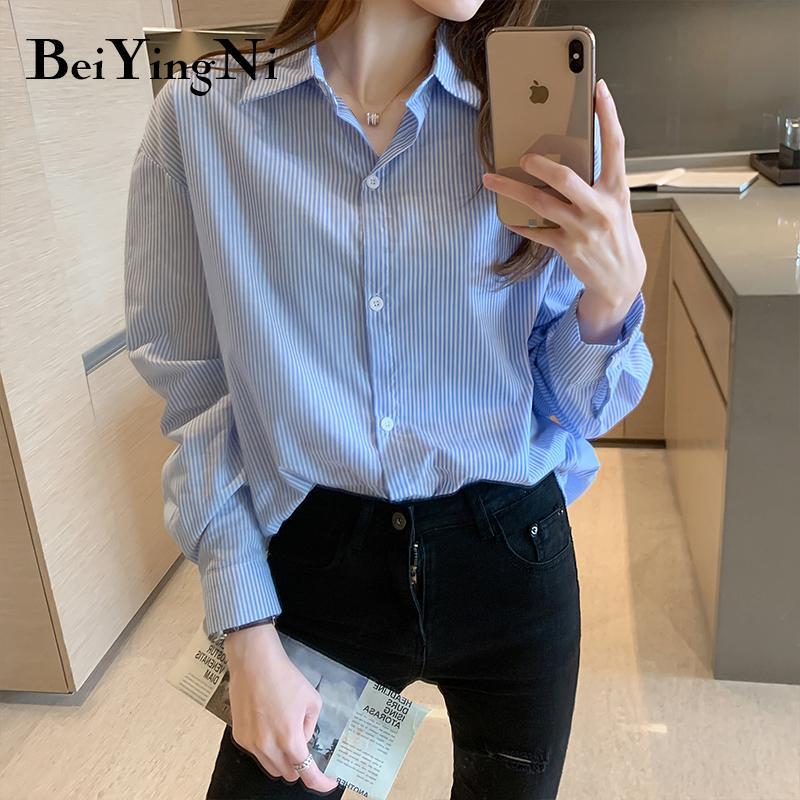Beiyingni camisa de la mujer de manga larga Blusas de gran tamaño Casual de algodón de rayas Preppy Harajuku Blusas Tops femeninos Fashion Blue Chic F1211