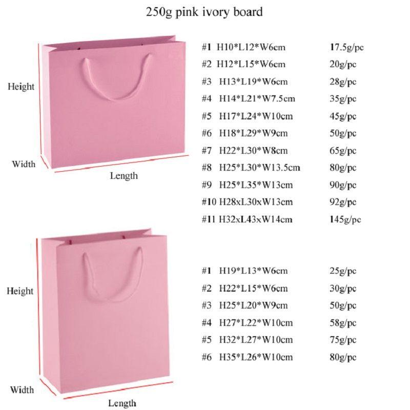 Горизонтальные розовый цвет 10 размеров и подгонять слоновой кости доска бумага подарок мешок бумажный мешок хозяйственная сумка BEF3121