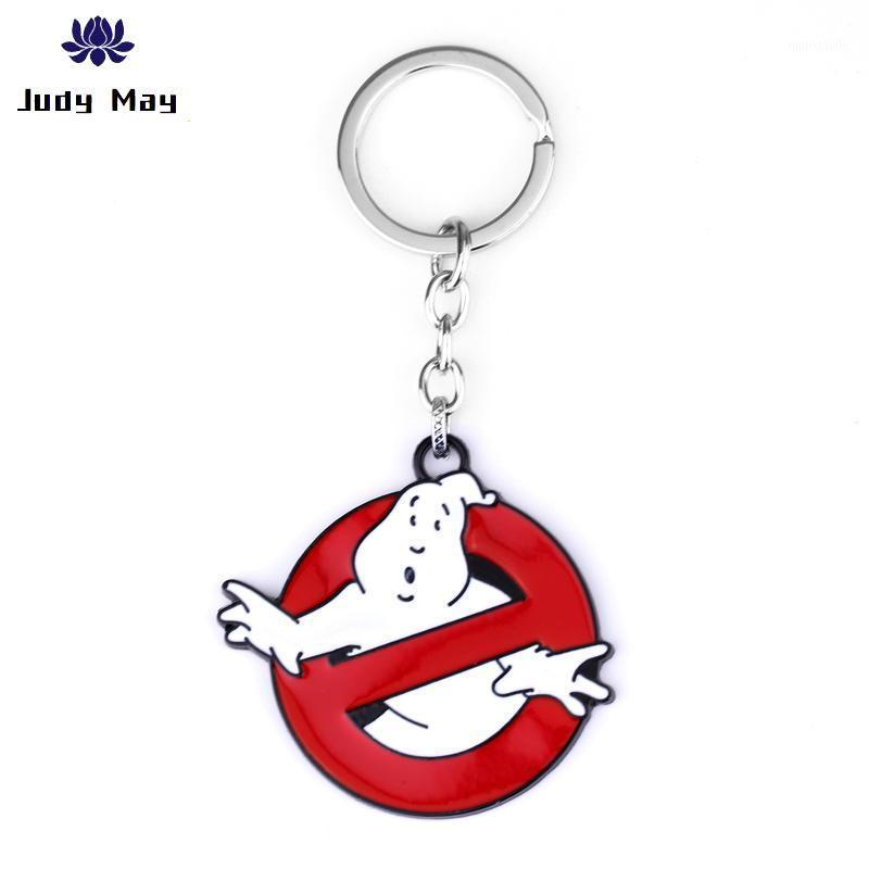 Anahtarlıklar varış Ghostbusters Anahtarlık Kırmızı Ölüm Kadroları ile Anahtarlık Kadın Erkek Takı Chaveiro1