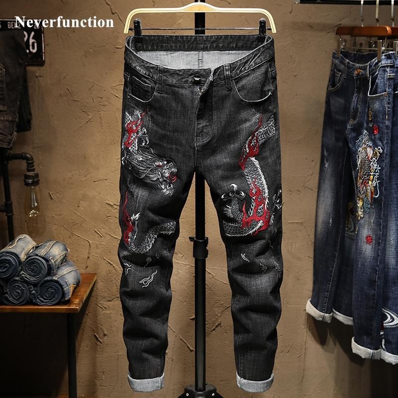 Men Streetwear Slim Fit Dragon Broderie Stretch Jogger Jeans Mode Man Hip Hop Coton Casual Double Pantalon 201120