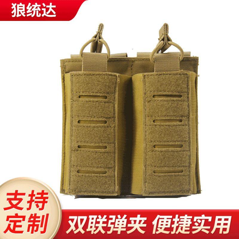 Sac à taille tactique extérieure pour accessoires à double cartouche, sac de camouflage