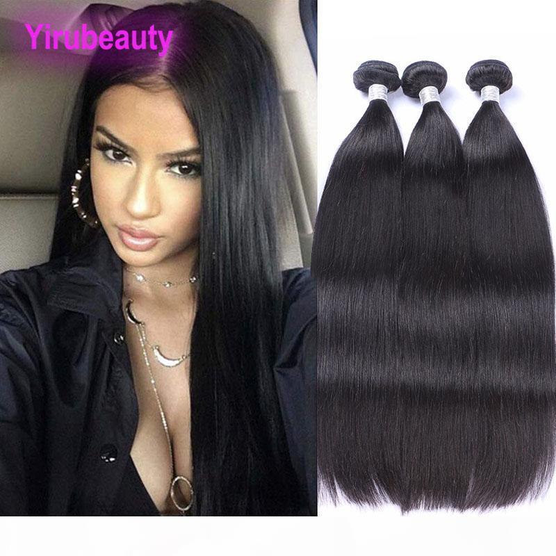 Cabello humano de Malasia Pulgadas largas 2 paquetes de cabello recto Tejidos 2 piezas Lote 95-100G Pieza al por mayor recto de dos piezas