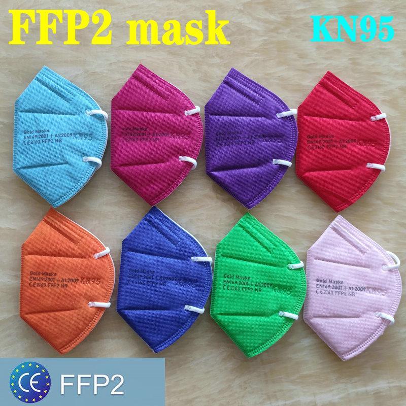 KN95 FFP2 CE 마스크 10 색 디자이너 페이스 마스크 마스크 필터 방담 헤이즈 인플루엔자 재사용 5 층 보호 dustroof