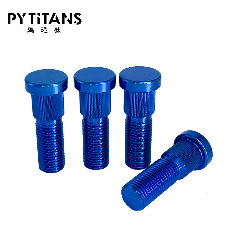 Factory directly sale TC4 titanium alloy wheel bolt blue M14*1.5 high temperature corrosion resistance best price