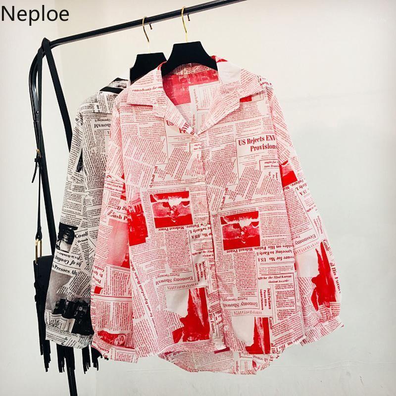 Neploe Primavera 2019 Nova Chegada Mulheres Chic Top Causal Button Button Shirt Coreano Collar Coloque De Manga Completa Blusa 430261
