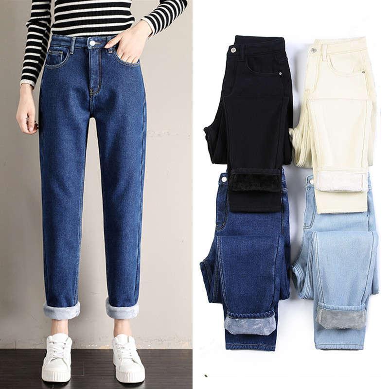 Cashmere jeans mulheres soltas harem outono inverno 2020 novo tubo de cintura alta Tubo reto Pantdy calça para mulheres