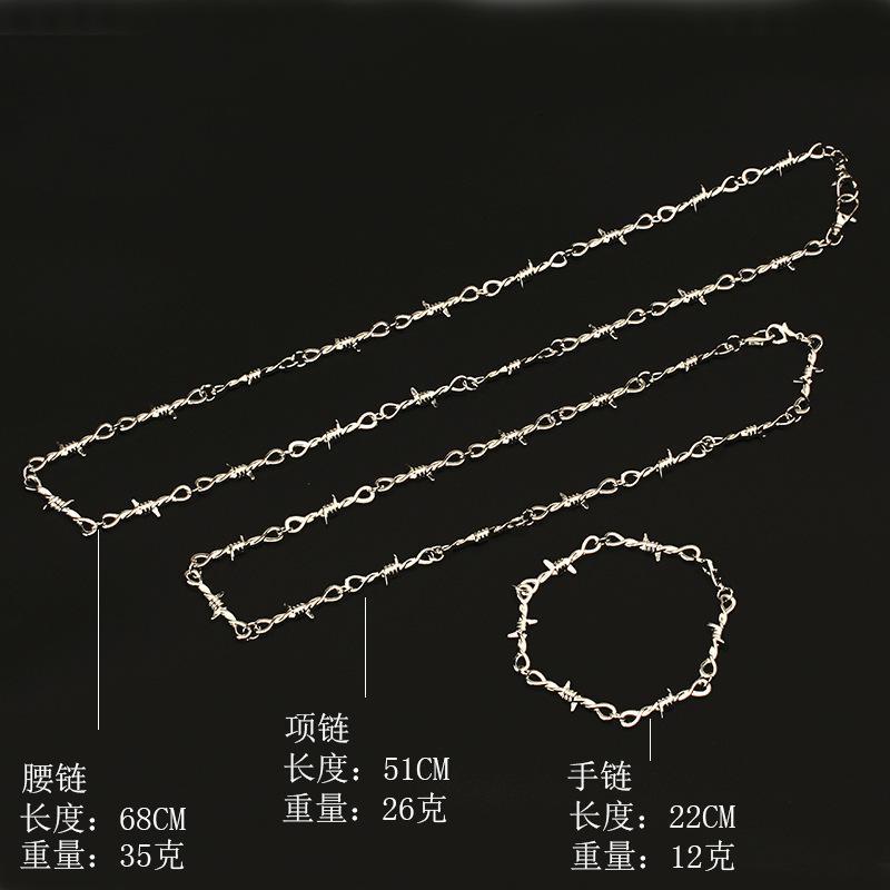 Thorn Guochao Hip Pants Hop Fashion Brand Bijoux Même collier de chaîne de cou