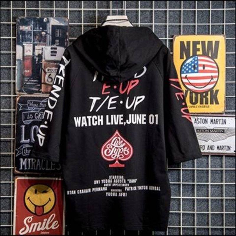 2021 New Legal Legive Vero Com Capuz Tshirt Streetwear Повседневная Japo Hip Hop Camisas Soltas Homens T Camisa Preto Engraado Dos Desenhos Animados Dejn