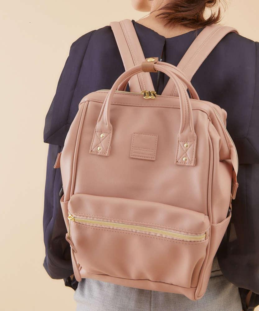 Japón Lotte Doble Hombro Boca Oro PU Viajes Mochila Estudiante de Mujeres Colegio Escolar Medio Antiguo Bolsa Pequeño