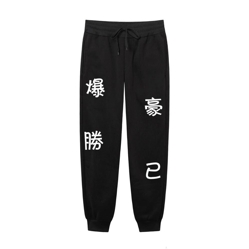 2021 Yeni Kalite Polar Pantolon Japon Anime Benim Kahraman Academia Baskılı Kadınlar Koşu Hip Hop Streetwear Erkekler Sweatpants SZS0