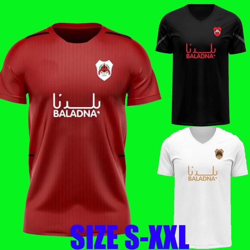 21 22 Al-rayyan sc futebol jersey casa james 2021 2022 Yacine brahimi steven nzonzi homens camisas de futebol Tailândia Qualidade Maillot de pé