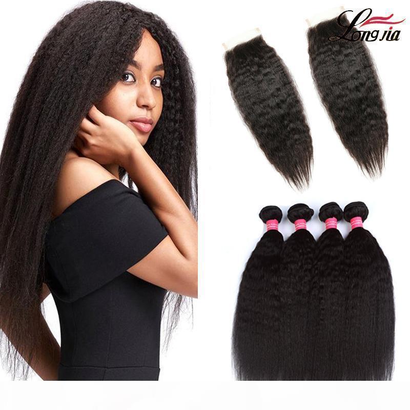Бразильские kinky прямые щетки волосы скручиваются с замыканием человеческих волос девственницы 3 пакета с кружевным закрытием Яки наращивания волос человека