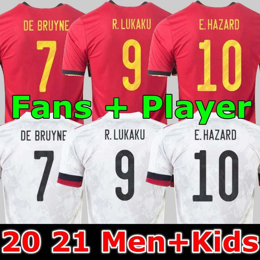 팬 플레이어 버전 2021 벨기에 축구 유니폼 드 Bruyne Lukaku 20 22 축구 셔츠 위험 Batshuayi Camiseta Futbol Kompany Dembele Maillot