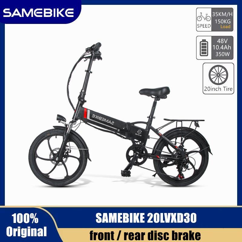 Stock de la UE Simitebike 20lvxd30 plegable MTB Bicicleta eléctrica de 20 pulgadas Velocidad de neumáticos Bicicleta 48V 350W 35km / h 10.4ah E-bike incluido del IVA
