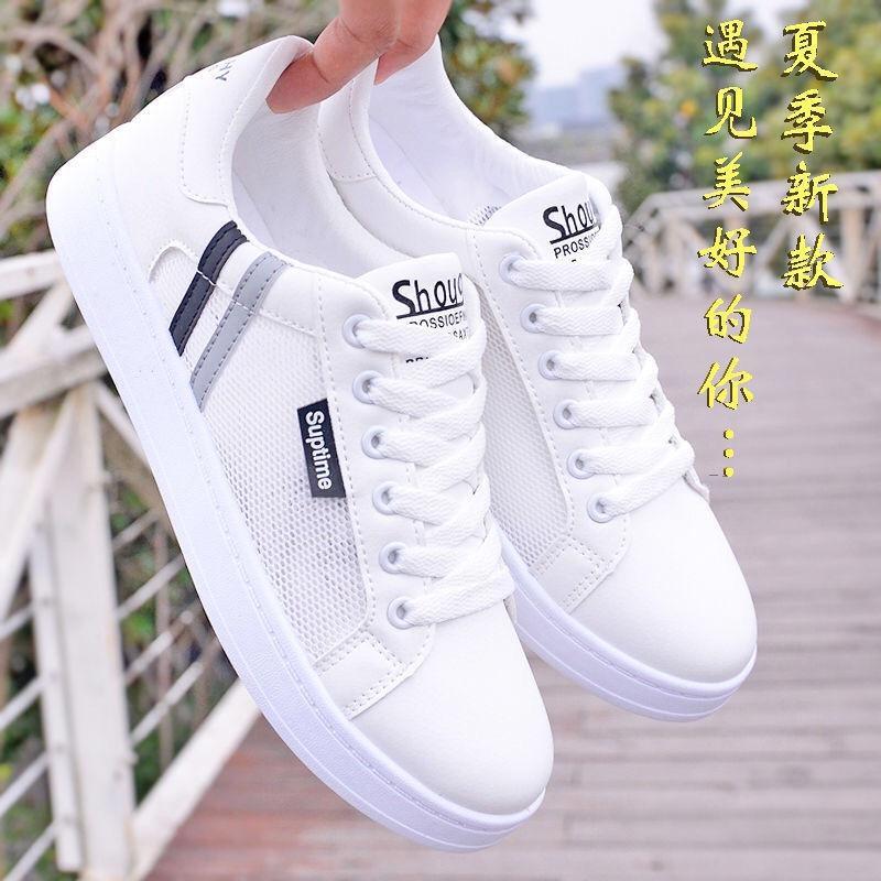 2020 NUEVOS ZAPATOS CASOS DE PIEL DE CALFERS Moda All-Match Zapatos de estilista Suede Cuero Entrenadores de cuero Patchwork Zapatillas de ocio Plataforma Plataforma de cordones