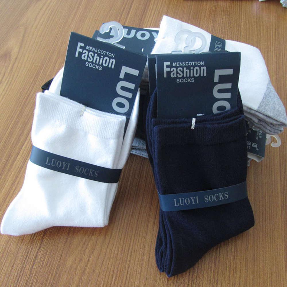 2020 Nouveau Luoyi Solid Color Business Business Loisirs Automne et hiver Tube longue Tube Sweat absorbant les chaussettes de coton chaudes