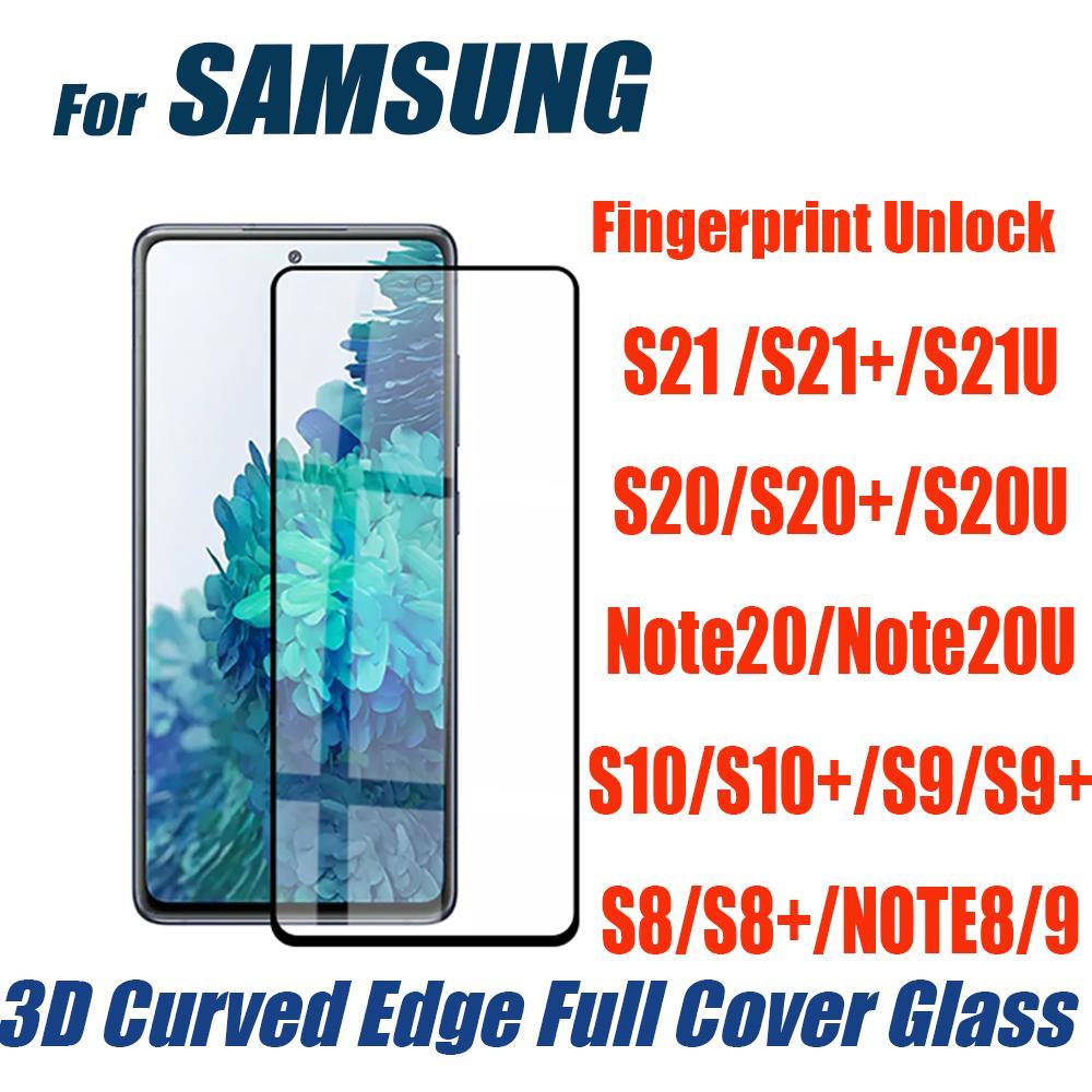 3d cuvred حافة غطاء كامل الزجاج المقسى حامي الشاشة لسامسونج غالاكسي S21 S20 Note20 Ultra S10 S9 S8 Plus Note8 Note9 ملاحظة 10 20 8 9 زجاج في OPP كيس بالجملة