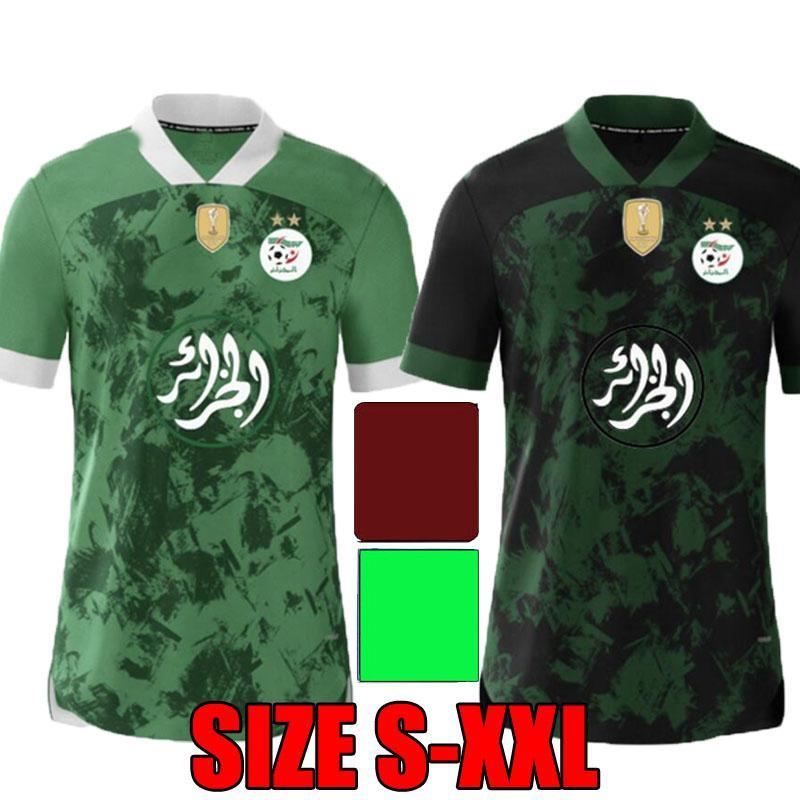 2021 2022 Argélia Especial Futebol Jerseys Away Mahrez Argélia 21 22 Atal FeGhouli Brahimi Slimani Homens Kit Kids Bouncerjah Belaili Camisa de Futebol Maillot de pé