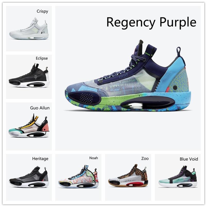 2021 air jordan retro 34 Jumpman XXXIV 34 Eclipse Snow Leopard Bleu Void Ambre Basketball Chaussures Hommes Lève-34s Designer Sport Chaussures 40-46
