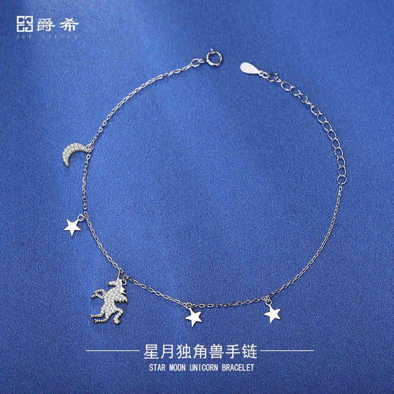 S925 실버 유니콘 팔찌 여성의 크리스탈 한국 기질 가을과 겨울 다목적 새로운 보석 소녀 선물
