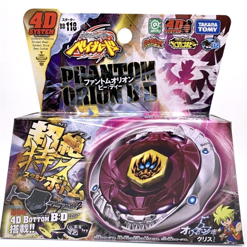 Original Takara Tomy Japão Beyblade Metal Fusion BB118 Phantom Orion B: D Lançador 210304