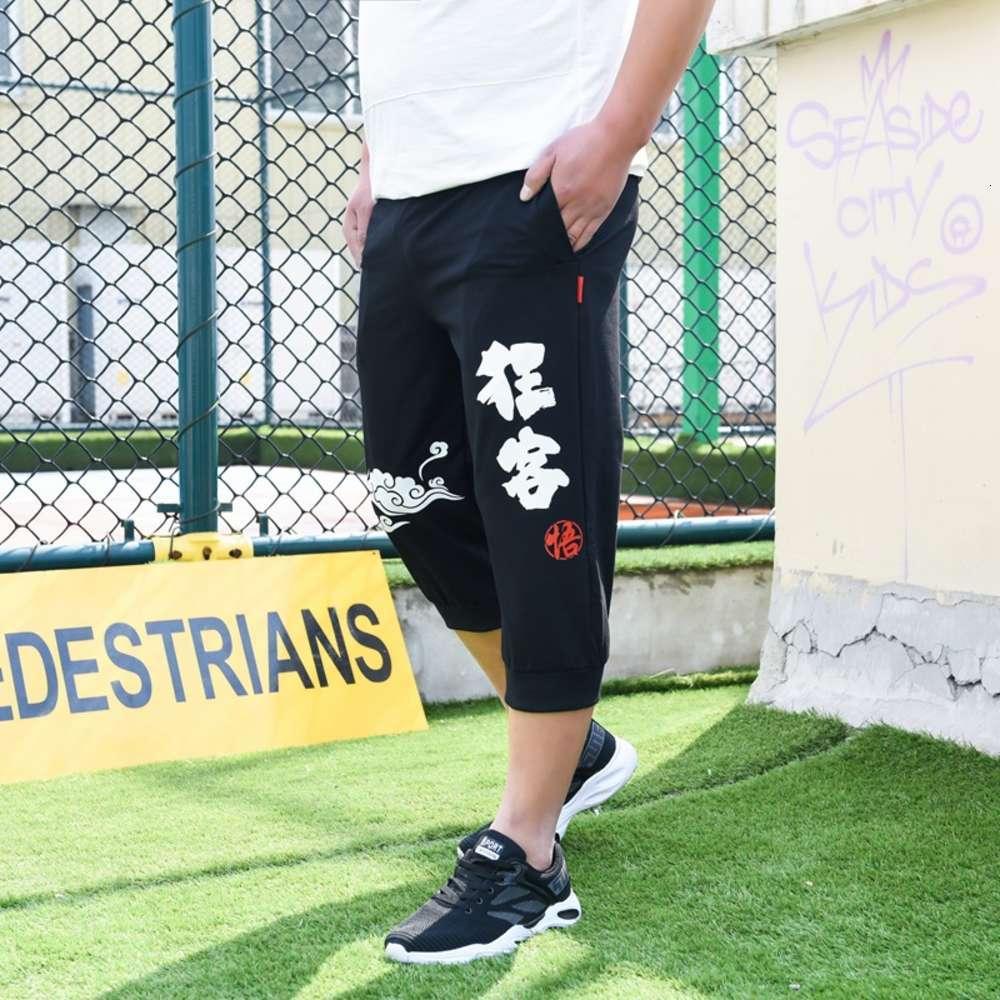 Летние каприз плюс дополнительные большие жиры повседневные свободные спортивные штаны мужские шорты