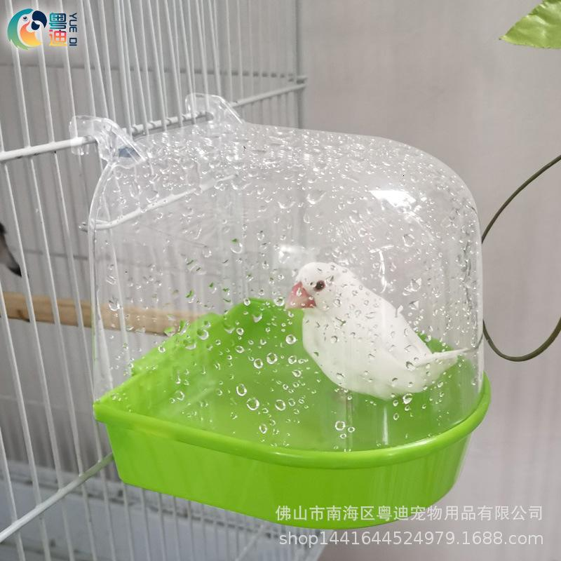 Bird Yuedi Parrot Tiger Skin Peony Wenniao and Other Small Birds Clean with Bathtub