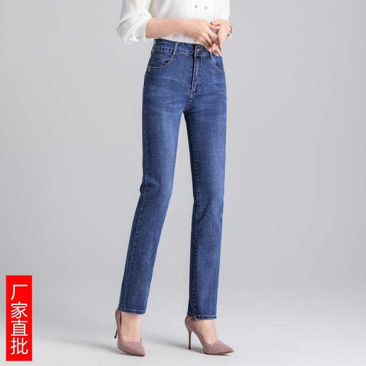 2021 Spring Light Blue Middle Aged Women's Pants Medium High Waist Elastic Large Mm Straight Jeans 27-36