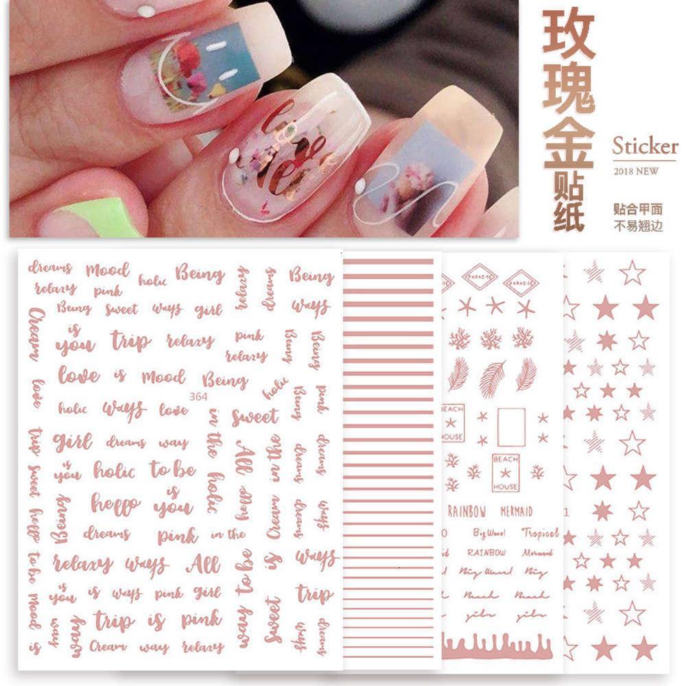 Nuovi adesivi per unghie Rose Gold Gilded Manicure Decalcomania