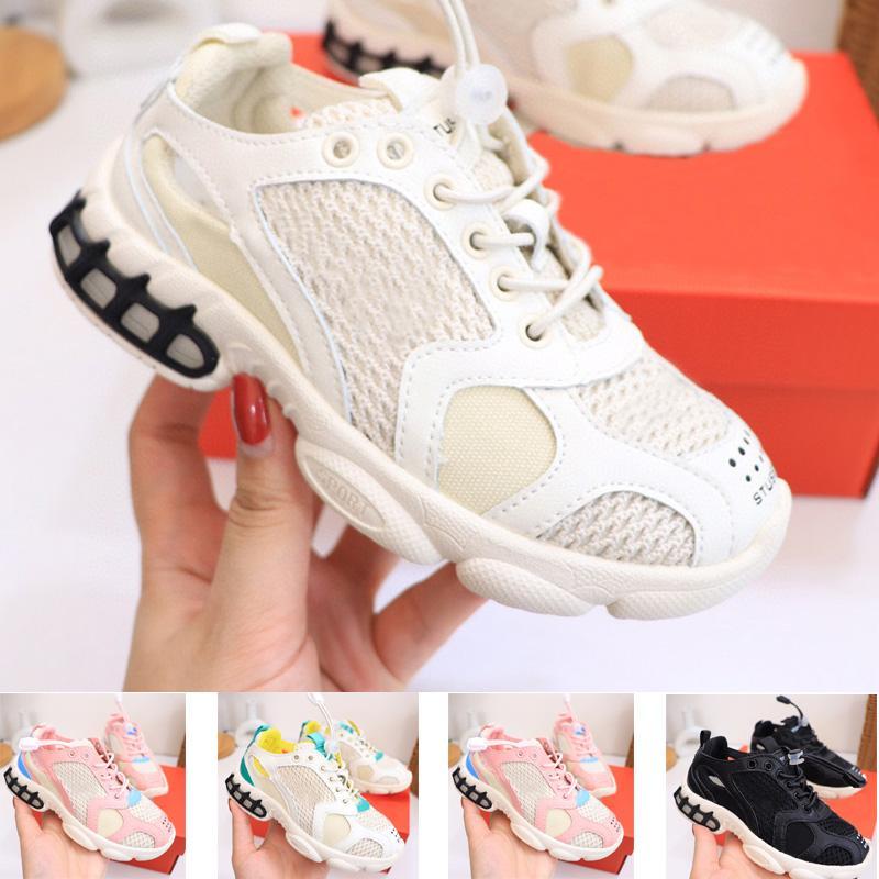 Kafesli 2 Çocuk Koşu Ayakkabıları Erkek Kız Gençlik Çocuk Spor Sneaker Boyutu 26-35