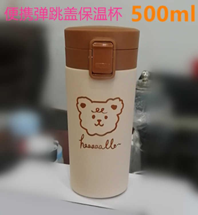 Stainless steel bouncing cover thermos cup car coffee engraving gift