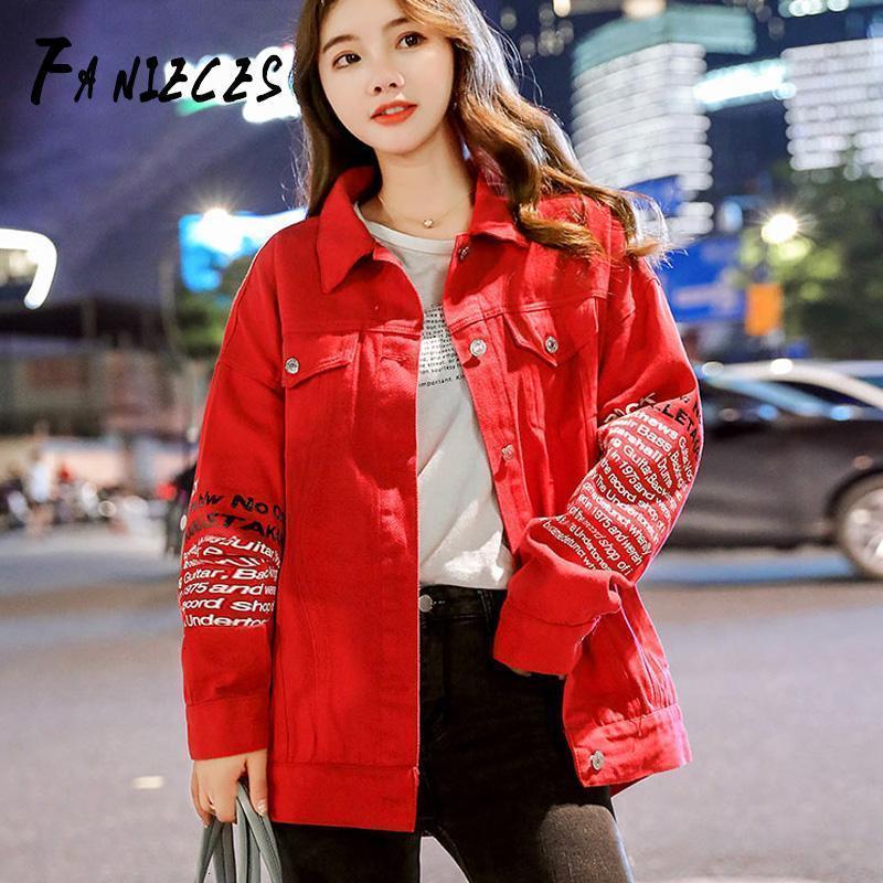 Ins ins star part 2021 осень красный модный корейский стиль карманные буквы печатать повседневные свободные джинсовые куртки женский мохер бомбардировщик куртка