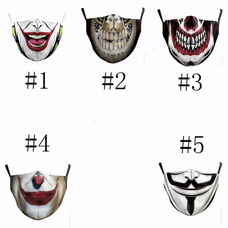Лицевая маска для лица моющийся многоразовый анти пыль защитный PM2.5 ветрозащитные взрослые маски YYA97IN Stock124455