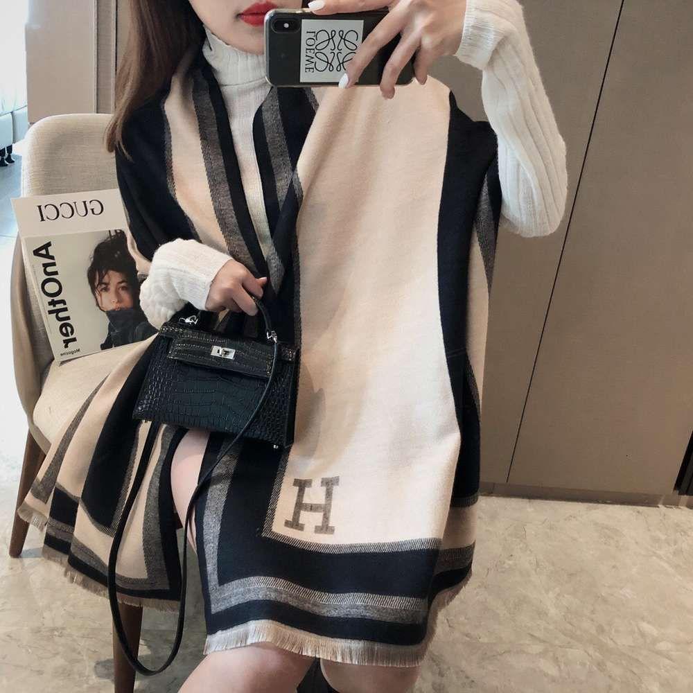 Kore sonbahar ve kış H-Mektubu kaşmir gibi çift taraflı eşarp kalınlaşmış sıcak uzun yönlü klima şal çift amaçlı kadın