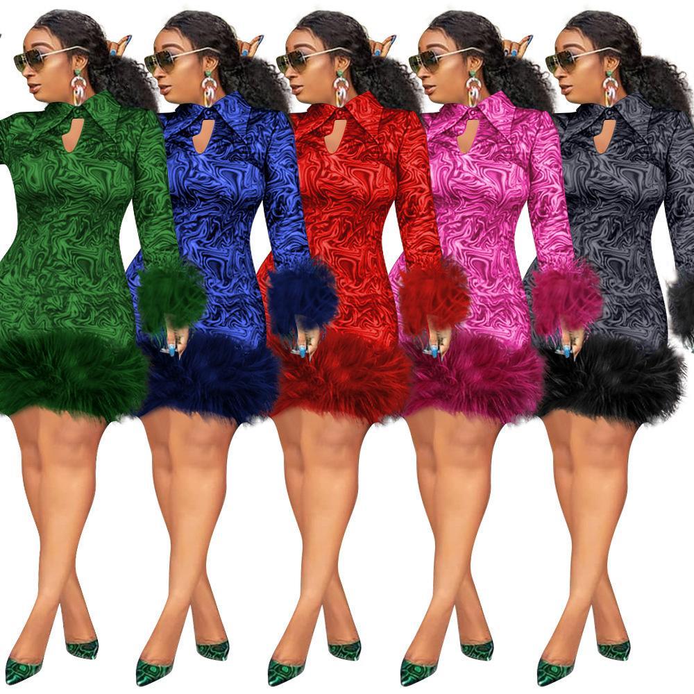 2021 Новое сращивание лавочки Большое женское платье