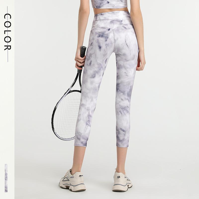 LU New Yoga Kleidung Gedruckt Sport Tight Pfirsich Hüfte Nackt Fitness Hosen
