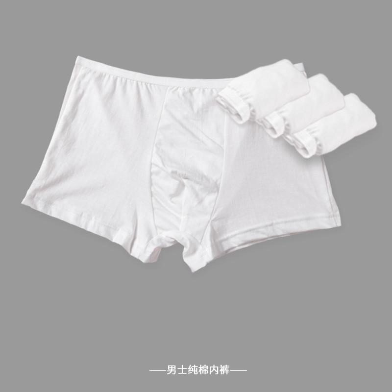 Etiket erkek düz açısı tek kullanımlık iç çamaşırı iş seyahat için otel yıkama ücretsiz pamuk