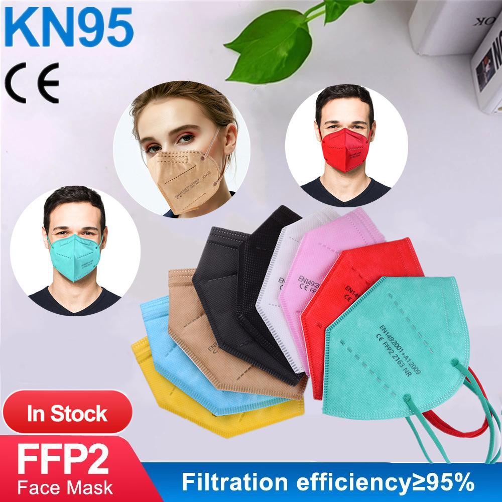 Máscara de KN95 Máscara de cara Máscara desechable No tejido Respirador de polvo a prueba de viento Tela Mascarillas protectoras Azul Blanco Blanco En stock
