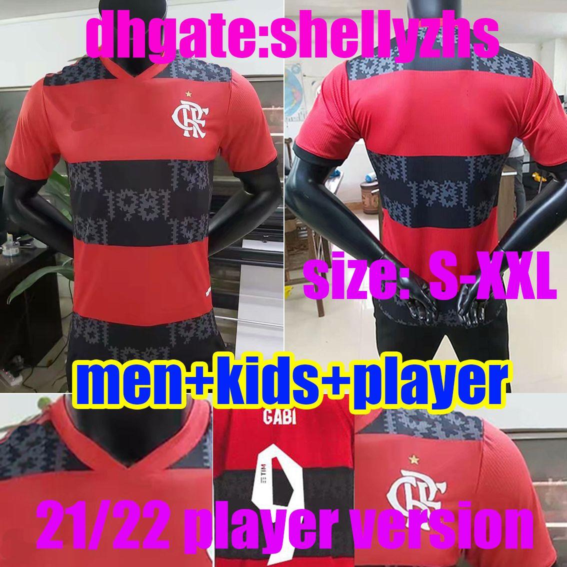 Игрок версии 2021 2022 Flamengo футбол для футболки мужчины CamiSetas de fútbol Gabriel B. diego 21 22 22 Pedro Gerson Kids Kit женщины футбол