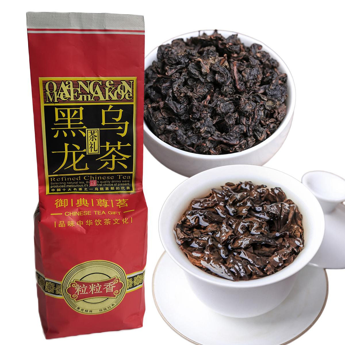 250g Öne Çıkan Siyah Oolong Çay Çin Yeni Bahar Oolong Siyah Çay Organik Tieguanyin Tikuanyin Yeşil Gıda Kırmızı Çay Sıcak Satış