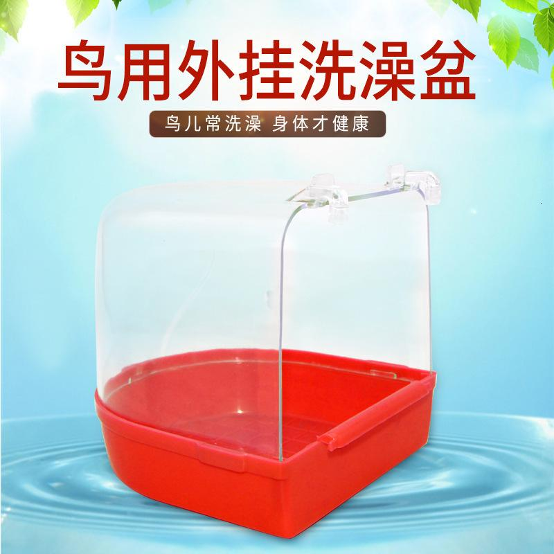 Skin Peony Tiger Parrot Bird Cage Bathtub Pet Products