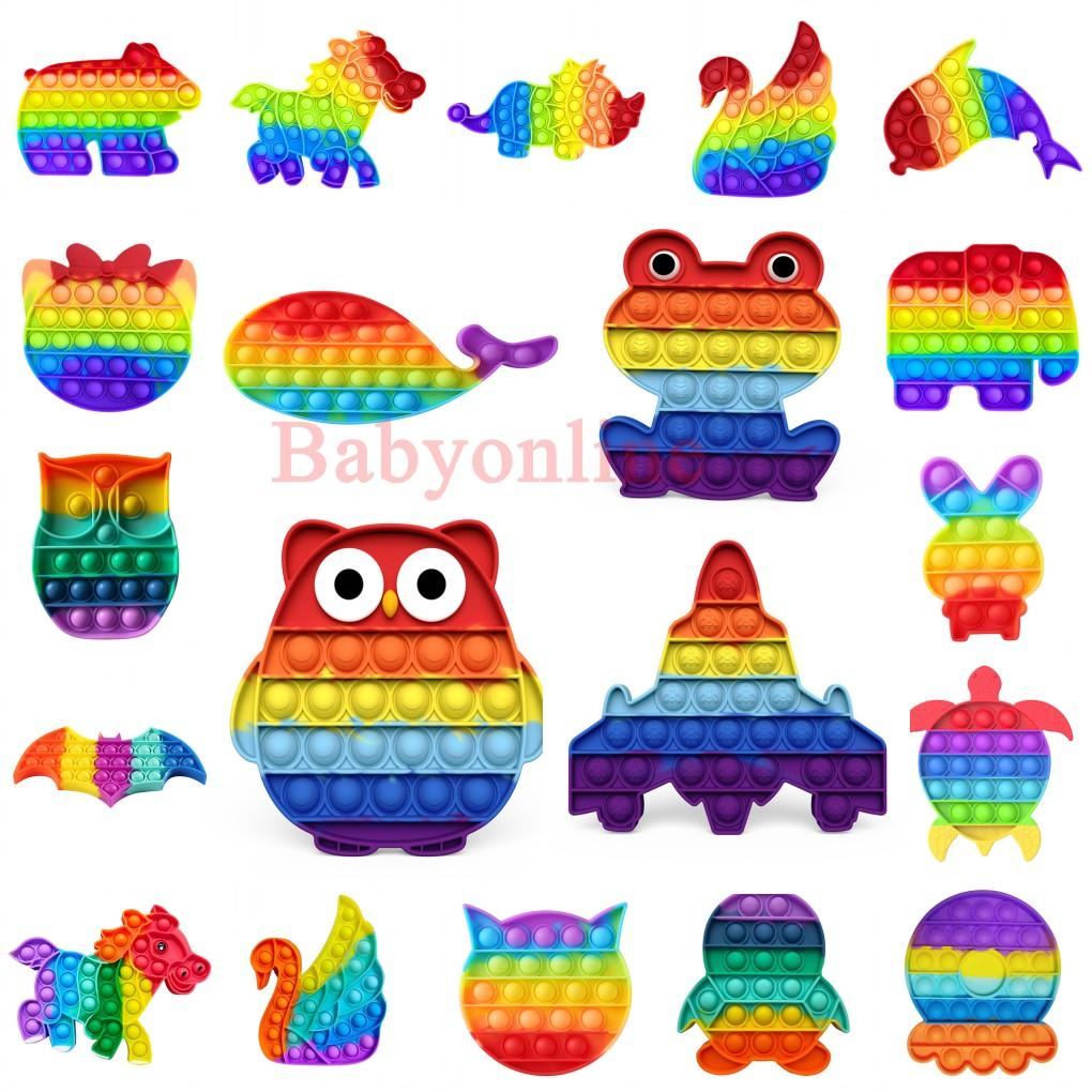 Rainbow Animal Designs Push Bubble Fidget Giocattolo Adulto Stress Sollievo Giocattolo AntiTistress Fidgets morbido Squishy Anti-stress Giocattoli Giocattoli