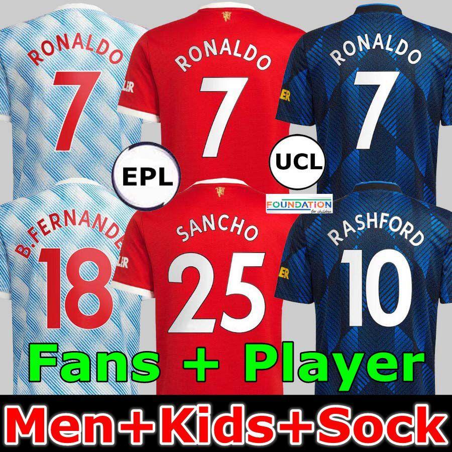 21 22 SANCHO 7 Manchester home Maglie calcio uomo UTD Fans Giocatore TOP UNITED BRUNO FERNANDES MARTIAL POGBA RASHFORD maglia da calcio 2021 2022 magliette kit donna + bambino